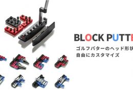 ブロックパター